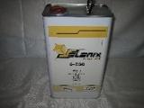 drier 6-530 SELEMIX PPG