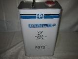 ředidlo F372 normál acryl DELFLEET PPG