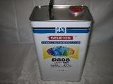 ředidlo D808 krátké acryl DELTRON PPG