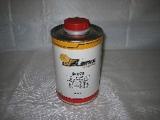 tužidlo 9-070 PPG SELEMIX polyuretan bezzákladové