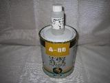 tmel stříkací A-80 polyester 1litr ROBERLO