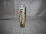 tmel těsnící stříkací MS Polymer 310 ml kartuše CARLOFON