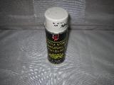 sprej odstín 1046 ŠKODA 200 ml