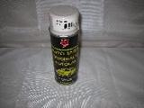 sprej odstín 1255 ŠKODA 200 ml