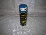 sprej odstín 4456 ŠKODA 200 ml