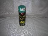 sprej odstín 5260 ŠKODA 200 ml