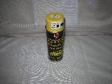 sprej odstín 6260 ŠKODA 200 ml