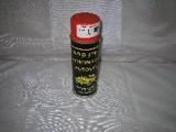 sprej odstín 8125 ŠKODA 200 ml