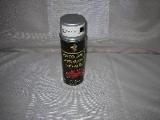 sprej odstín 9156 ŠKODA 200 ml